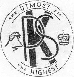 Kelston-Primary-Original-School-Logo.png