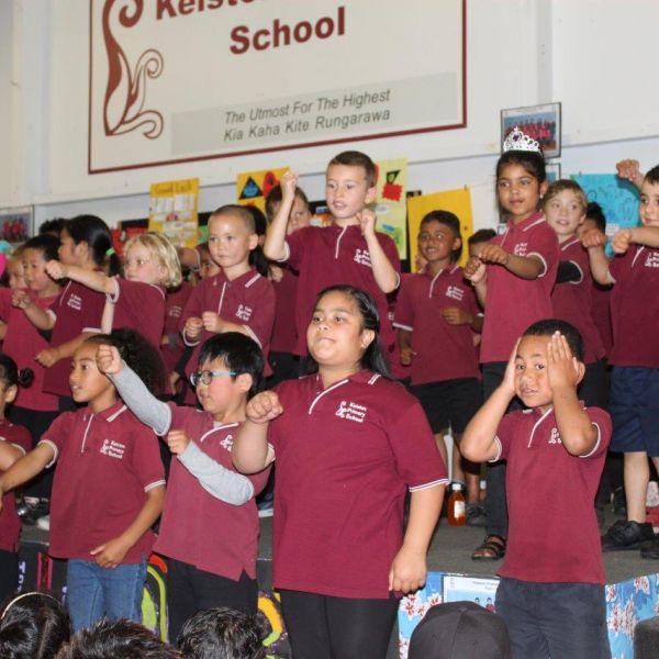 Kelston-Primary-School-Prizegiving2020 (28).jpg